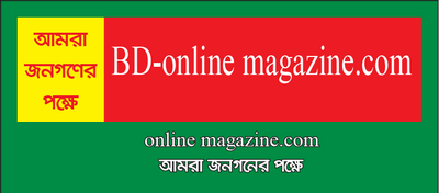 BD Online Magazine